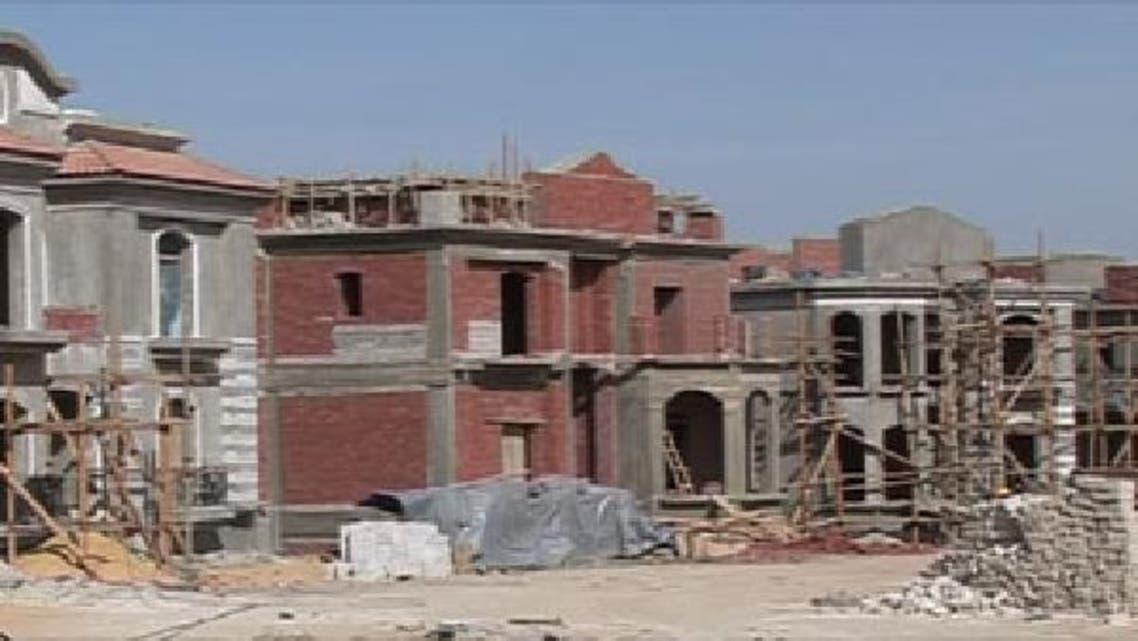 مشروعات عقارية في مصر