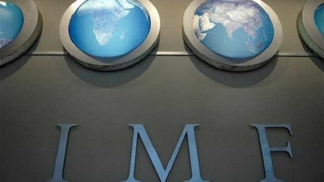 The International Monetary Fund's chief spokesman said that they were unaware of receiving Egypt's revised economic program, which is a prerequisite for securing a vital $4.8 billion loan. (Reuters)