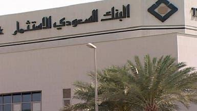 """نمو أرباح """"البنك السعودي للاستثمار"""" 17% بالربع الرابع"""