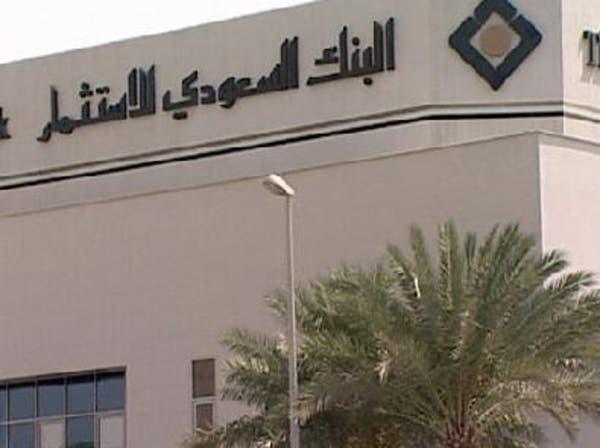 """""""السعودي للاستثمار"""" يتكبد خسائر فصلية بـ70 مليون ريال"""