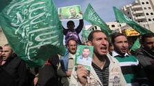 Israel court jails top Hamas members for 30 months