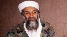 بن لادن کے ٹھکانے سے ملنے والے سامان میں 'فحش ویڈیوز' کی موجودگی کا انکشاف