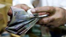 Coronavirus: Kuwait Central Bank quarantines banknotes for four weeks