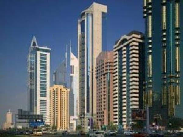 200 مليار دولار مشاريع عقارية قيد التنفيذ في الإمارات