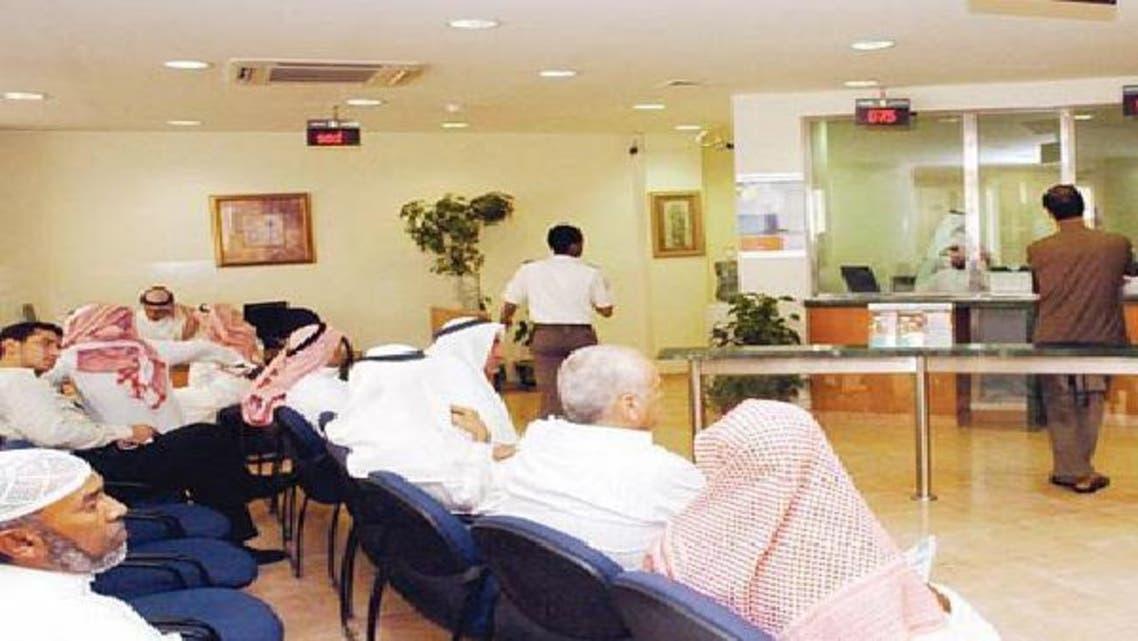 معاملات بنوك السعودية الإلكترونية محمية ضد الاختراقات