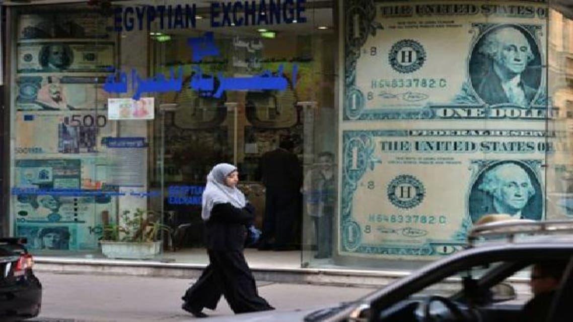 محل صرافة وسط القاهرة