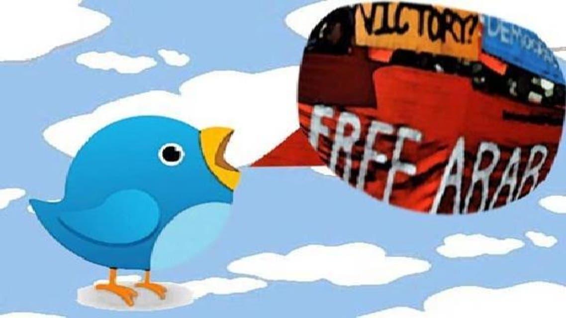 ٹویٹر پر امیر کویت کی توہین کے مرتکب نوجوان کو دو سال قید کی سزا