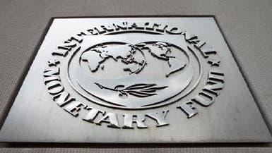 """""""النقد الدولي"""" يناقش منح مصر 5.2 مليار دولار الجمعة"""