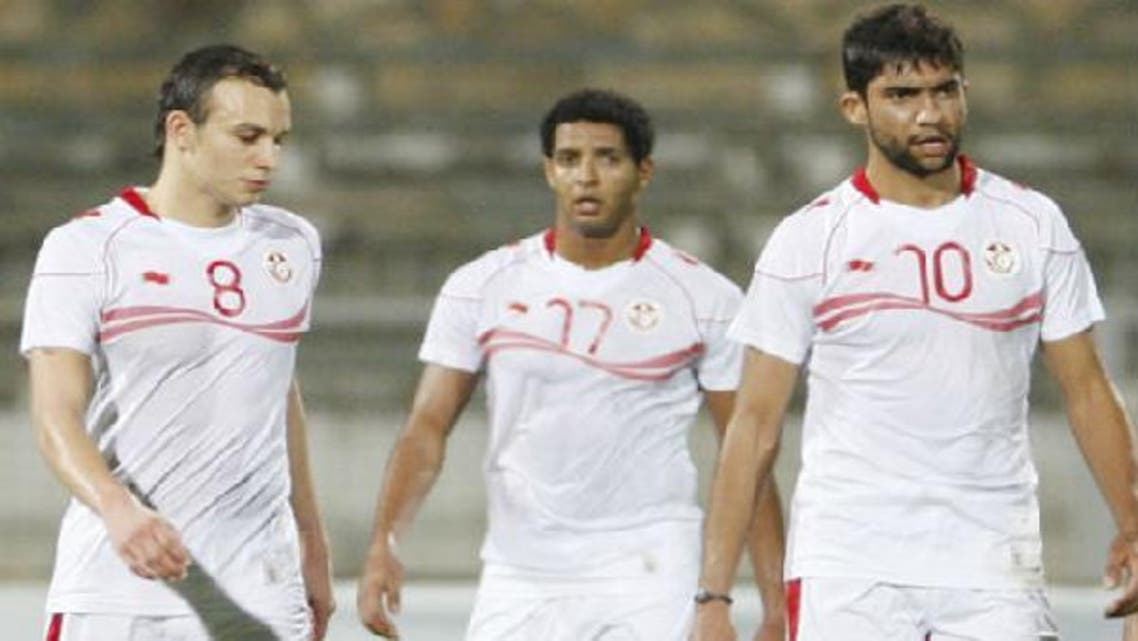 Tunisia is preparing for the African Nations Cup competition. (Photo courtesy of starafrica.com)