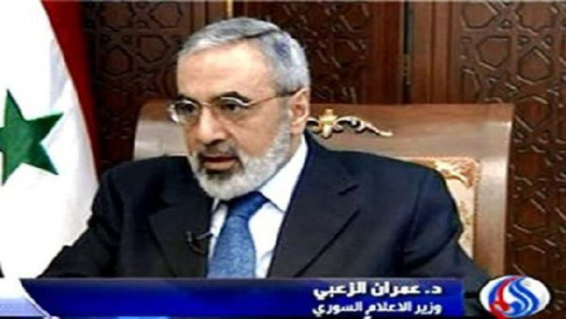 Syrian Foreign Minister Omran al-Zo'bi called for political figures to participate in a national dialogue to end the country's two-year conflict. (Photo courtesy Syrian TV)