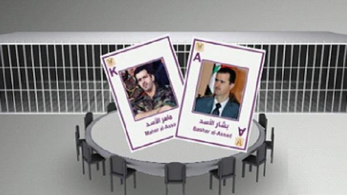 President Assad holds number one in the deck of cards. His brother Maher al-Assad, the commander of the Republican Guard and the army\'s elite Fourth Armoured Division, holds number two. (Al Arabiya)