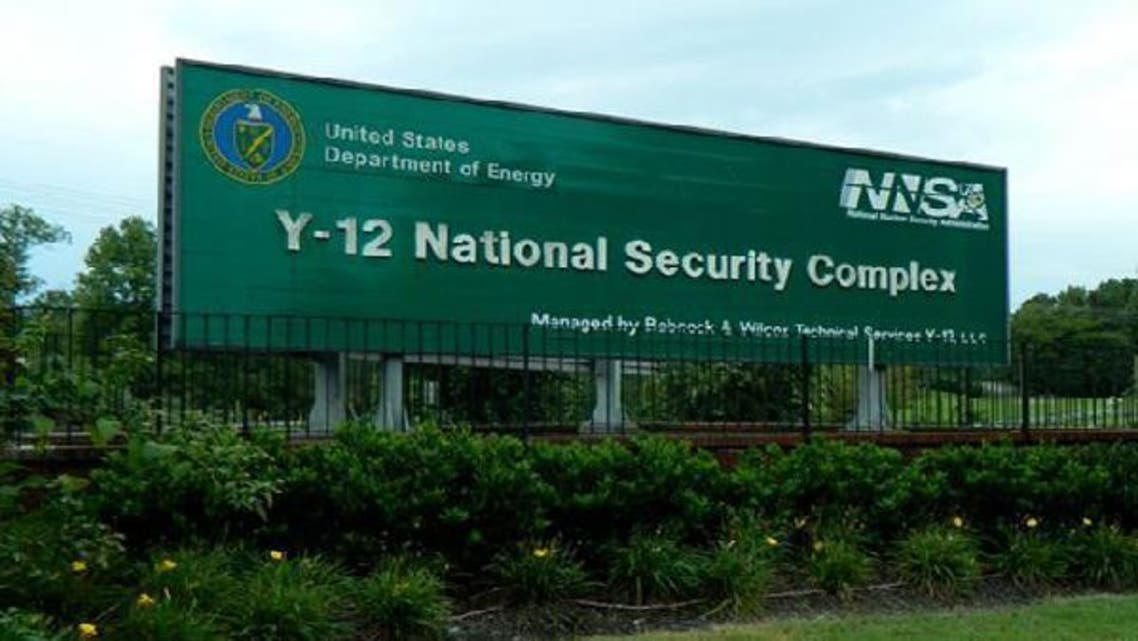 Consolidated Nuclear Security LLC is now in charge to manage and operate the Y-12 National Security Complex in Oak Ridge, Tennessee. (Photo courtesy Oakridge Today)