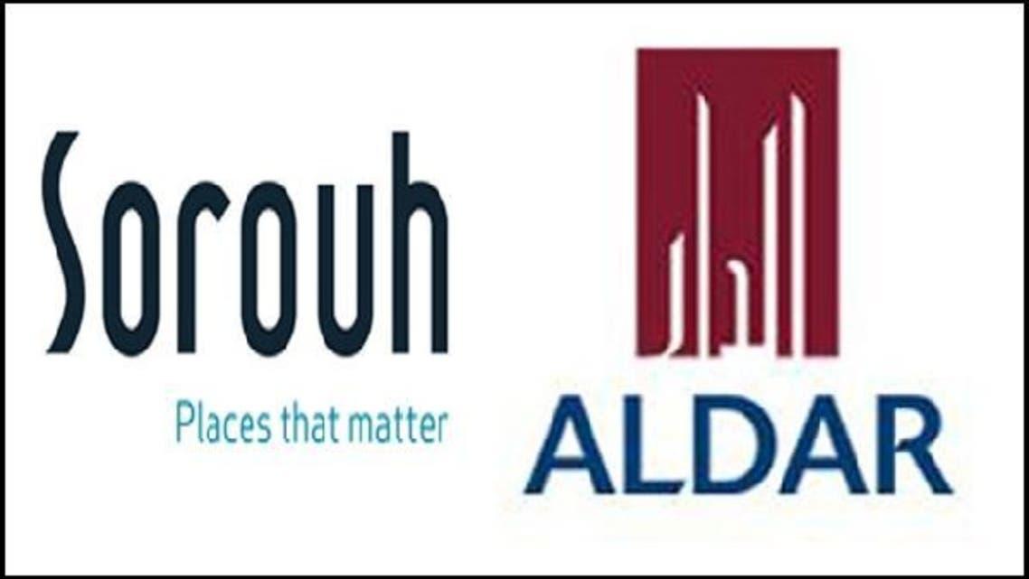 Aldar Properties and Sorouh Real Estate have a combined market capitalization of about 9.3 billion dirhams ($2.5 billion). (Al Arabiya)