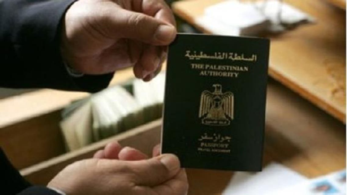 Previously, official documents issued by Abbas's government, including passports and other identification documents, had been labeled as issued by the Palestinian Authority. (Al Arabiya)