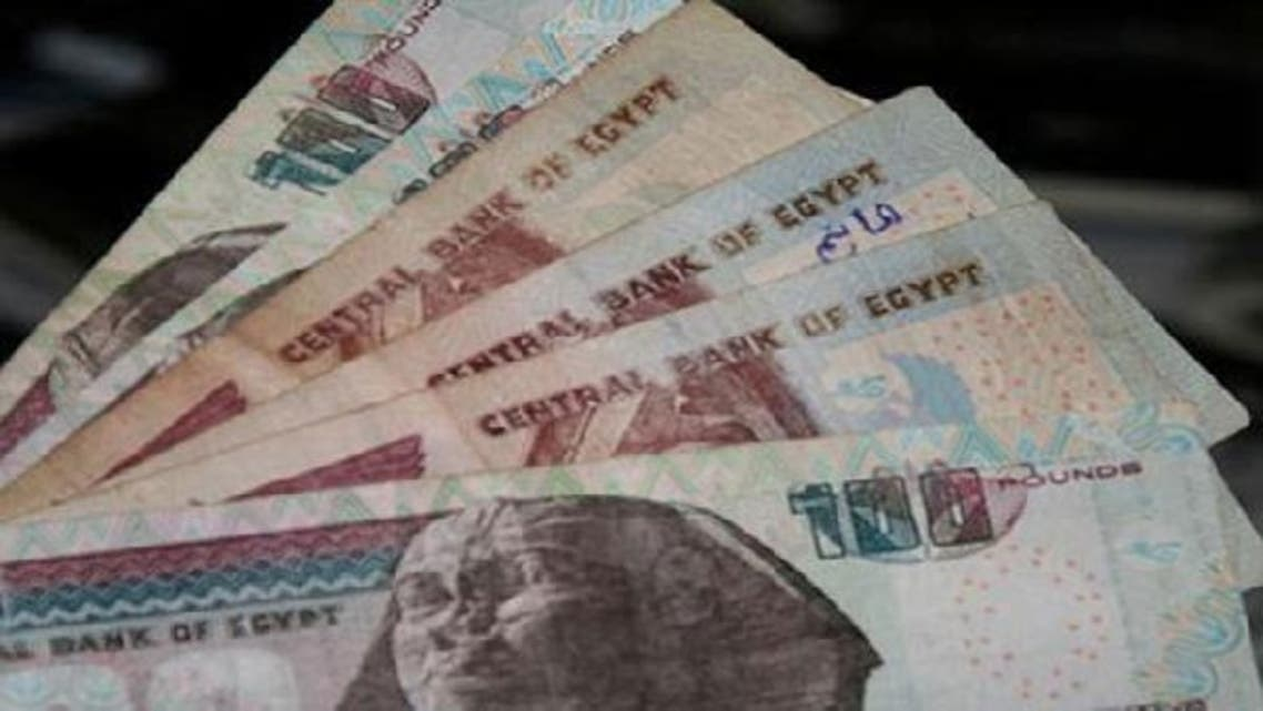 Egypt is desperately seeking a $4.8 billion loan from the IMF to help prop up its budget and contain a currency crisis set off by political turmoil. (Reuters)