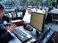 بنوك إماراتية ترفض تأجيل قروض لأفراد