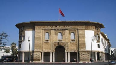 صندوق النقد: المغرب سيوسع نطاق تحرك العملة مستقبلاً