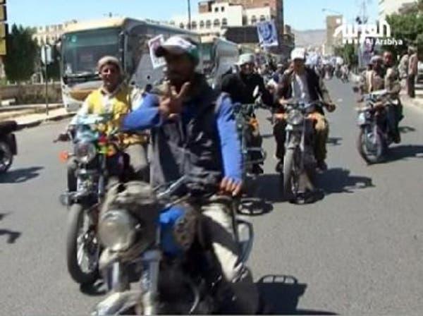 اليمن يشن حملة أمنية ضد الدراجات النارية عقب اغتيالات