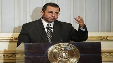تغيير وزاري مرتقب في مصر يشمل وزارتي الداخلية والمالية