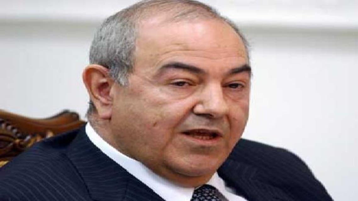العراقیہ اتحاد لسٹ کے سربراہ ایاد علاوی