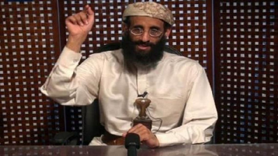 Yemeni cleric Anwar al-Awlaqi showed during his video lecture in 2010. The FBI suspected that U.S.-born Awlaqi, killed in a 2011 drone strike in Yemen, could have bought air tickets for three 9/11 hijackers before the attacks, a transparency watchdog said. (AFP)
