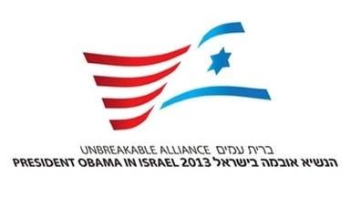 علم أمريكي إسرائيلي موحّد يستقبل أوباما في تل أبيب