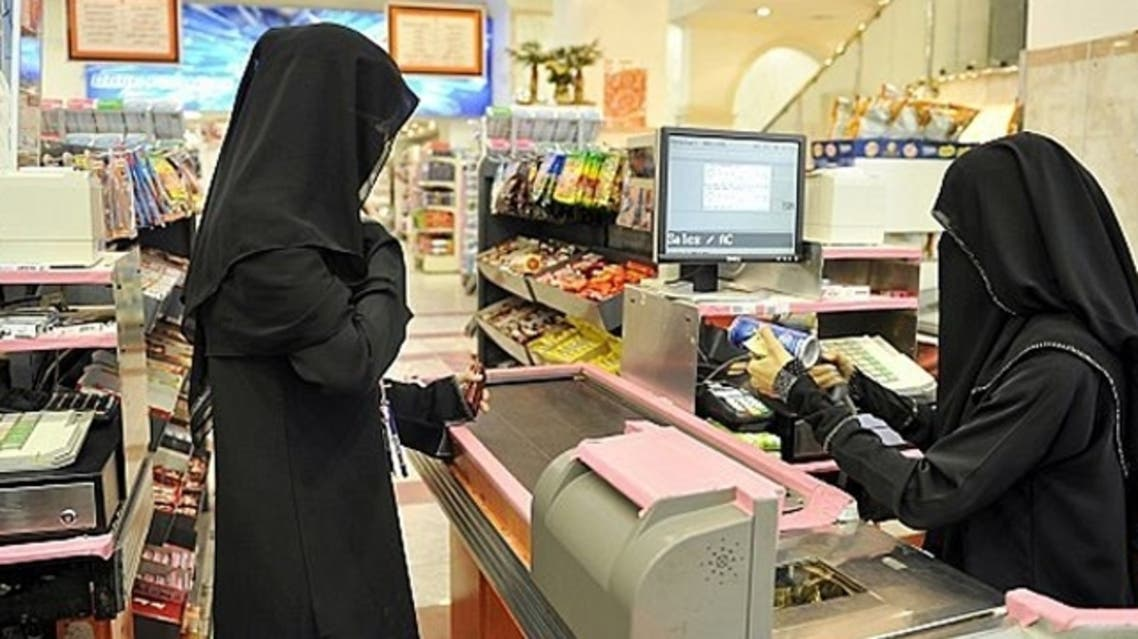 Religious scholars have challenged the Saudi government's policy of expanding jobs for women, with a fatwa (religious edict) that they should not work as cashiers in supermarkets. (Courtesy photo of www.alriyadh.com)