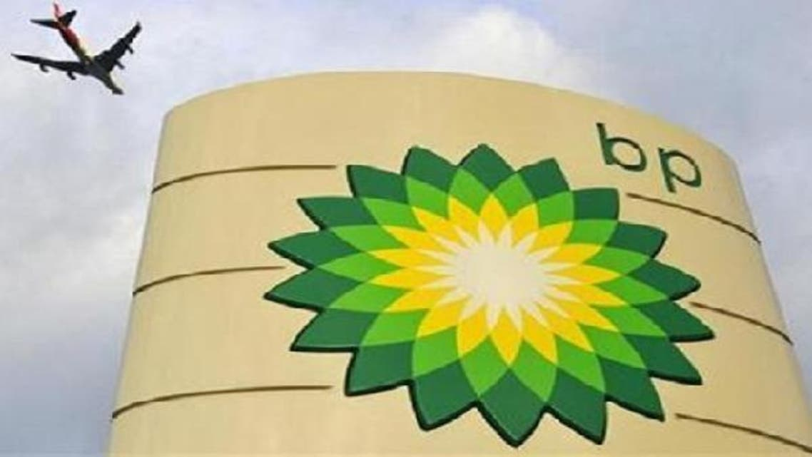 The latest disposal is part of BP's previously announced plans to sell $38 billion of assets by the end of 2013 to help pay the clean-up bill and compensation costs for the US Gulf disaster. (Reuters)