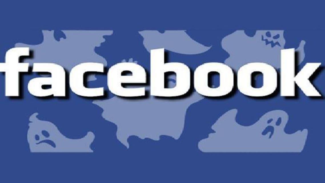 """%8.6 من مستخدمي \\""""فايسبوك\\"""".. أشباح"""