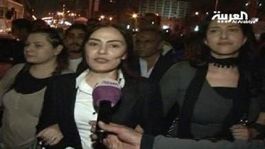 الفنانة شريهان لـالعربية أرفض الإعلان الدستوري