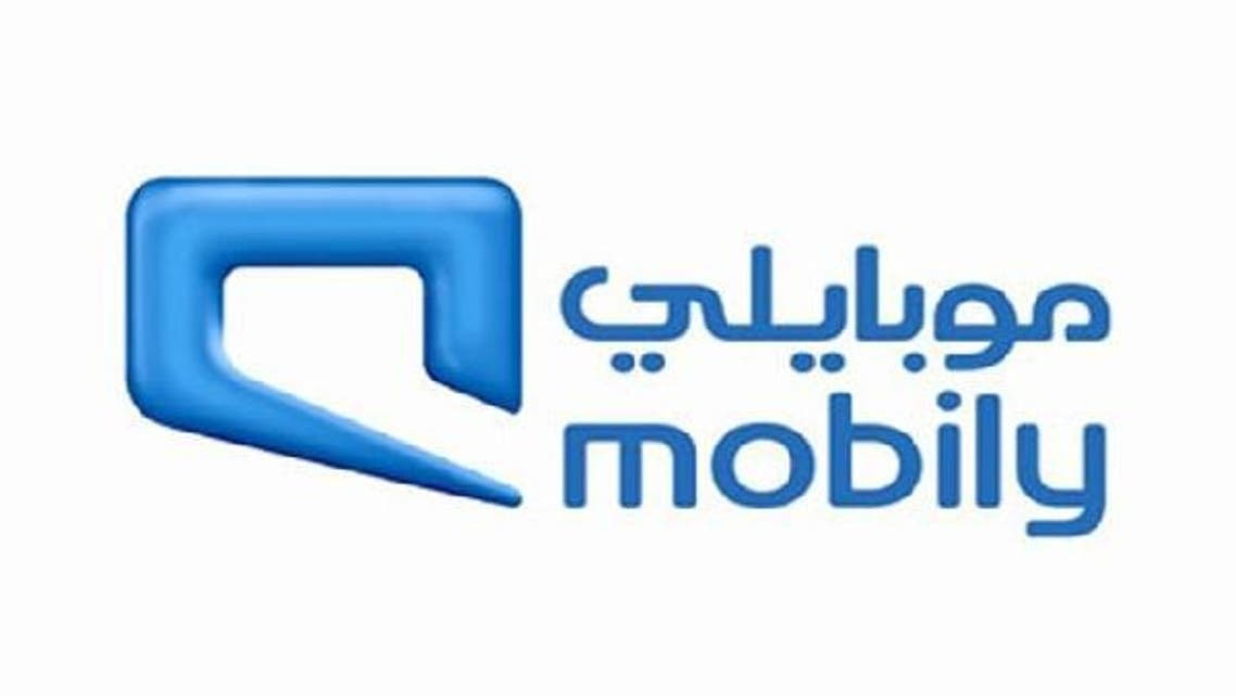 "Mobily's sales of pre-paid, or pay-as-you-go, sim cards will remain halted until the company ""fully meets the prepaid service provisioning requirements,"" the telco said in the statement. (Logo courtesy Mobily)"