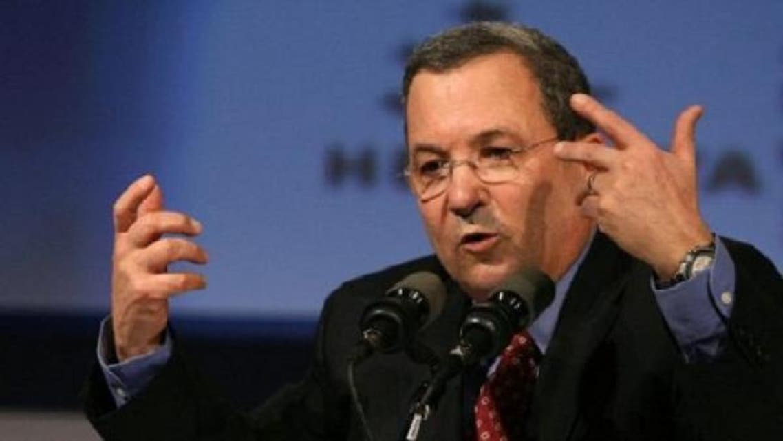 Israel's Defense Minister Ehud Barak made a surprise decision on Monday saying he is quitting politics to spend more time with his family. (AFP)