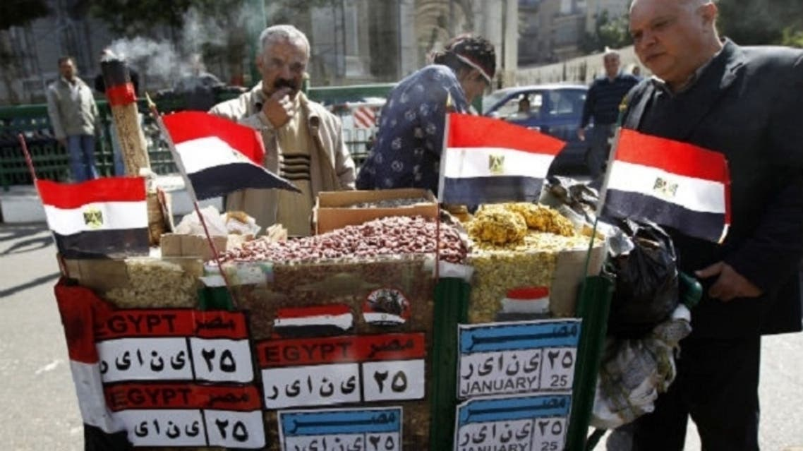 reuters egyppty