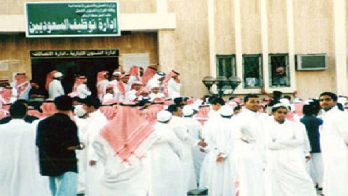 سعوديون أمام أحد مكاتب العمل في الرياض