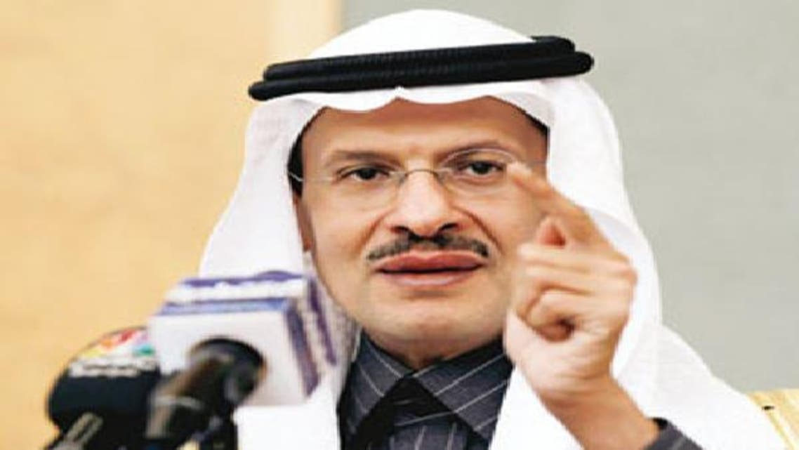 مساعد وزير البترول السعودي الأمير عبدالعزيز بن سلمان