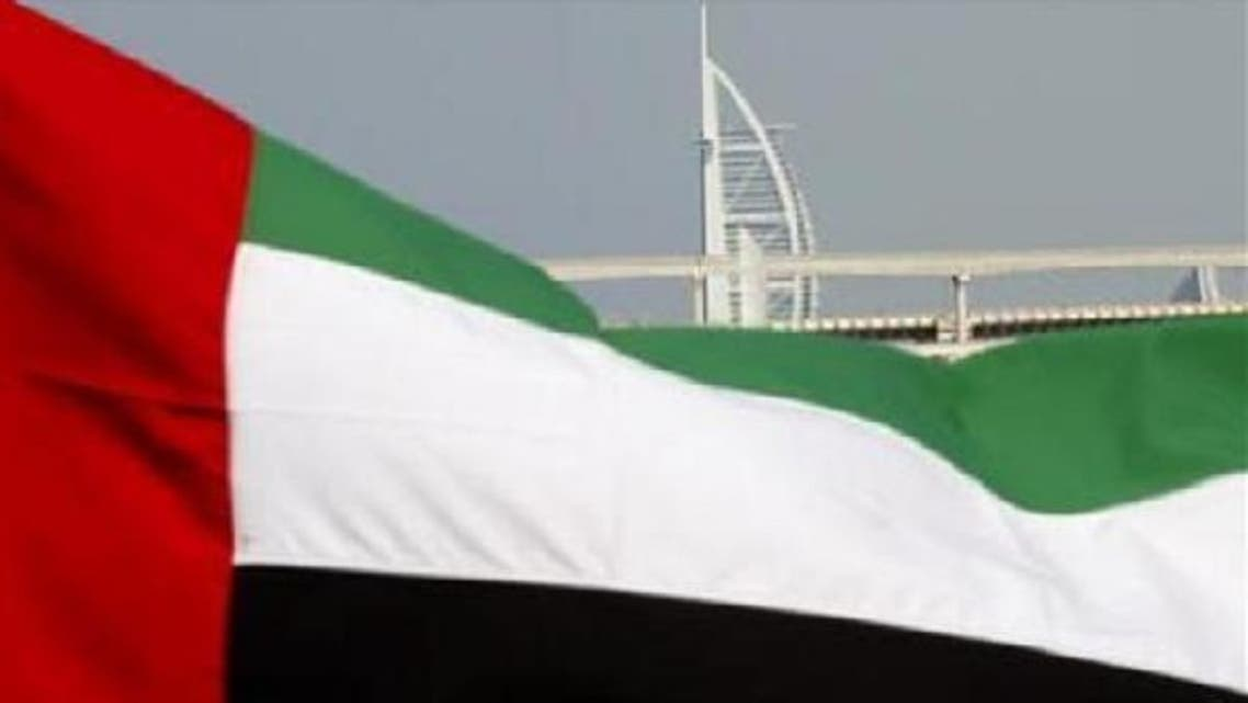 The day marks the UAE's formal independence from the United Kingdom and the eventual unification of the seven emirates on Dec. 2, 1971. (Reuters)