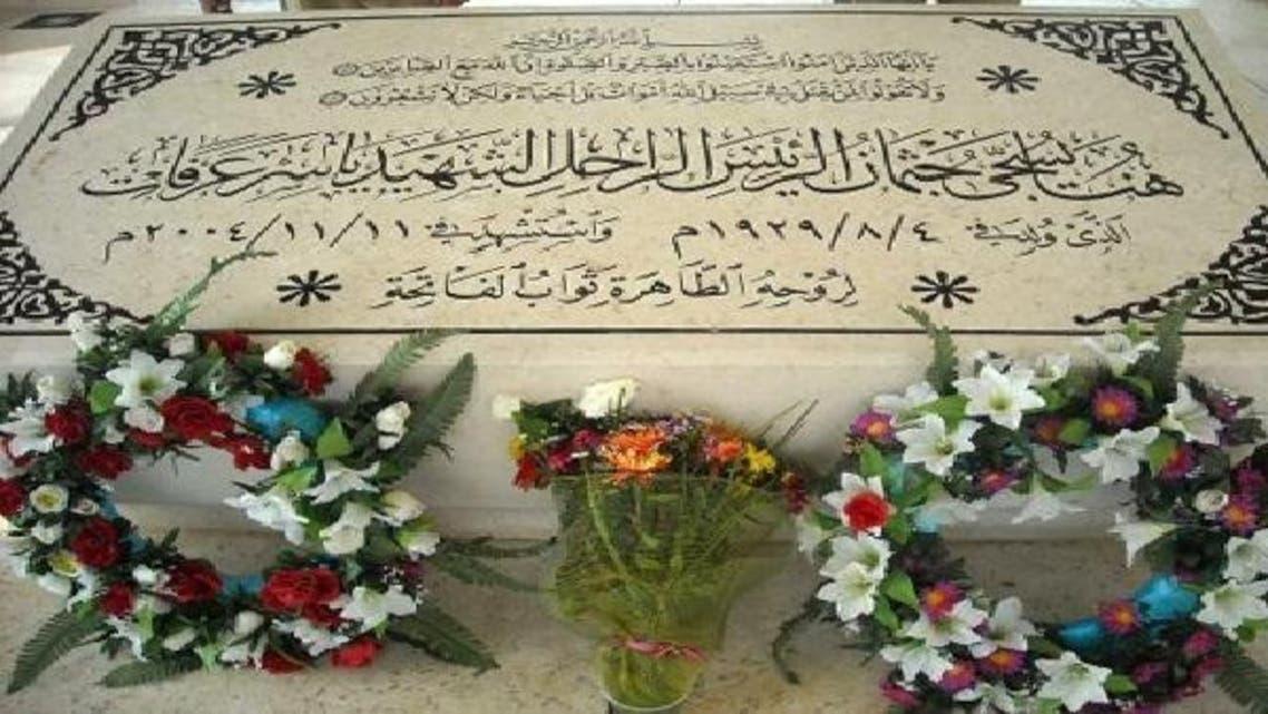 فلسطینی رہنما مرحوم یاسر عرفات کی آخری آرام گاہ