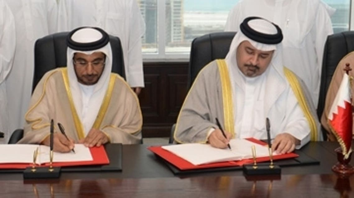 الإمارات-البحرين-منحة