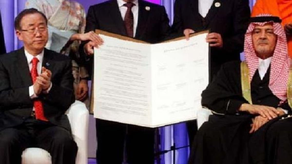 اقوام متحدہ کے سیکرٹری جنرل بین کی مون، سعودی وزیر خارجہ شہزادہ سعود الفیصل کے ساتھ۔