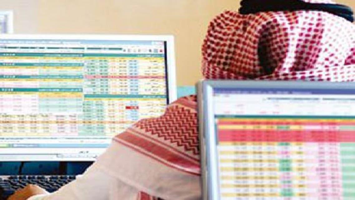 تراجع ملموس في البورصة السعودية
