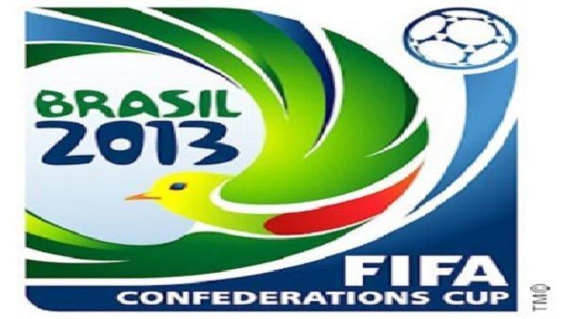 البرازيل تواجه إيطاليا في قمة منتظرة بكأس القارات 2013