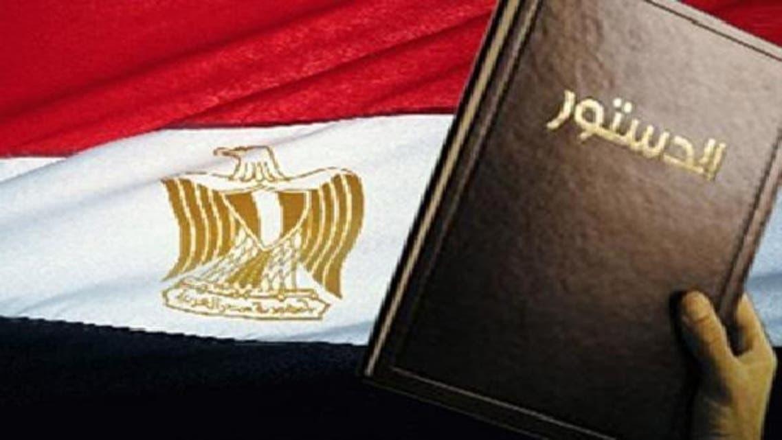 دستور الجمهورية الإسلامية المصرية وولاية الفقيه