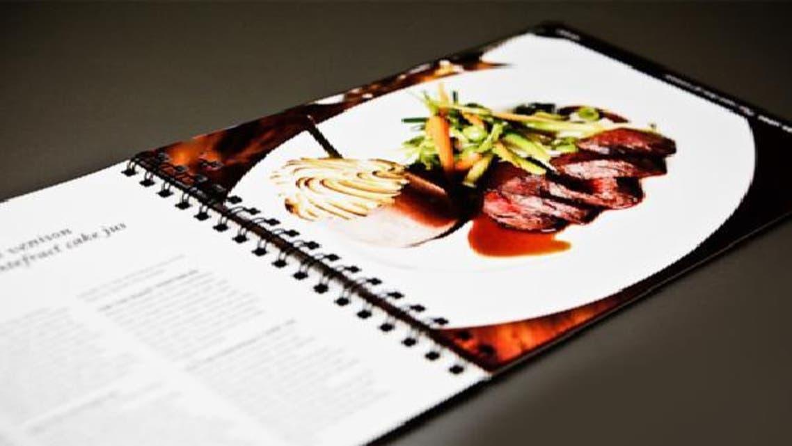 10 آلاف يورو مقابل دفتر وصفات طبخ