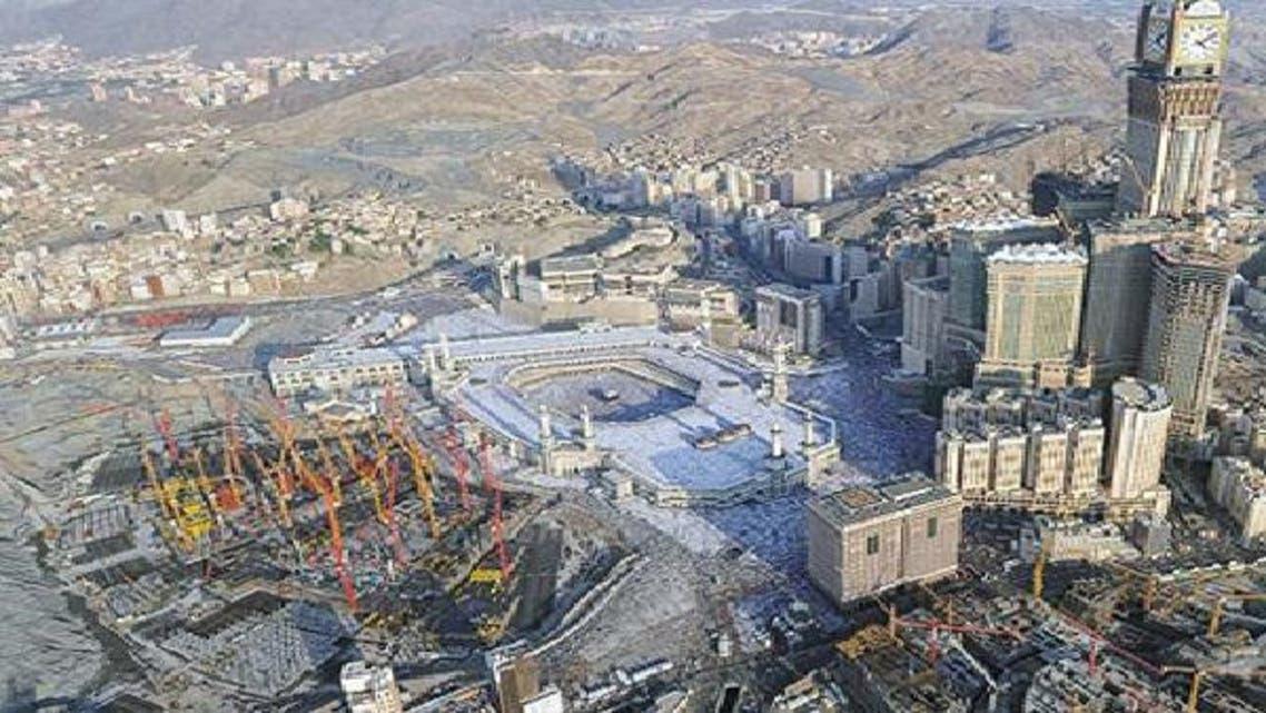 ألفا عقار حول الحرم المكي تنتظر تقديرات لجنة التثمين