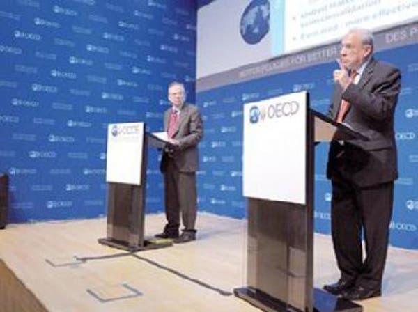 منظمة التعاون والتنمية تحذر من انكماش اقتصادي جديد