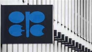 مسؤول ياباني: أوبك وأوبك+ ستمددان اتفاق خفض إنتاج النفط