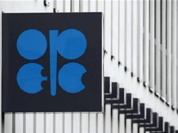 أوبك+ تبدأ محادثات لدراسة تمديد اتفاق لخفض إنتاج النفط