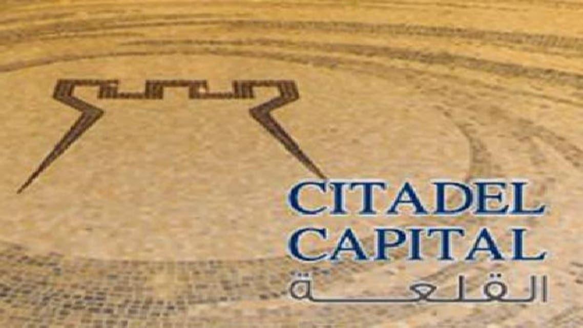 القلعة تؤسس شركة مع قطريين لاستيراد الغاز الطبيعي