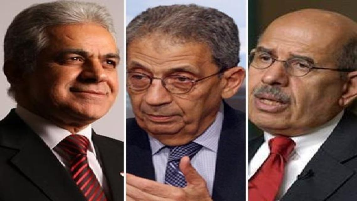 دائیں سے: ڈاکٹر محمد البرادعی، عمرو موسیٰ اور حمدین الصباحی