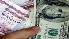 لماذا يتراجع الاستثمار الأجنبي في مصر رغم الإصلاحات؟